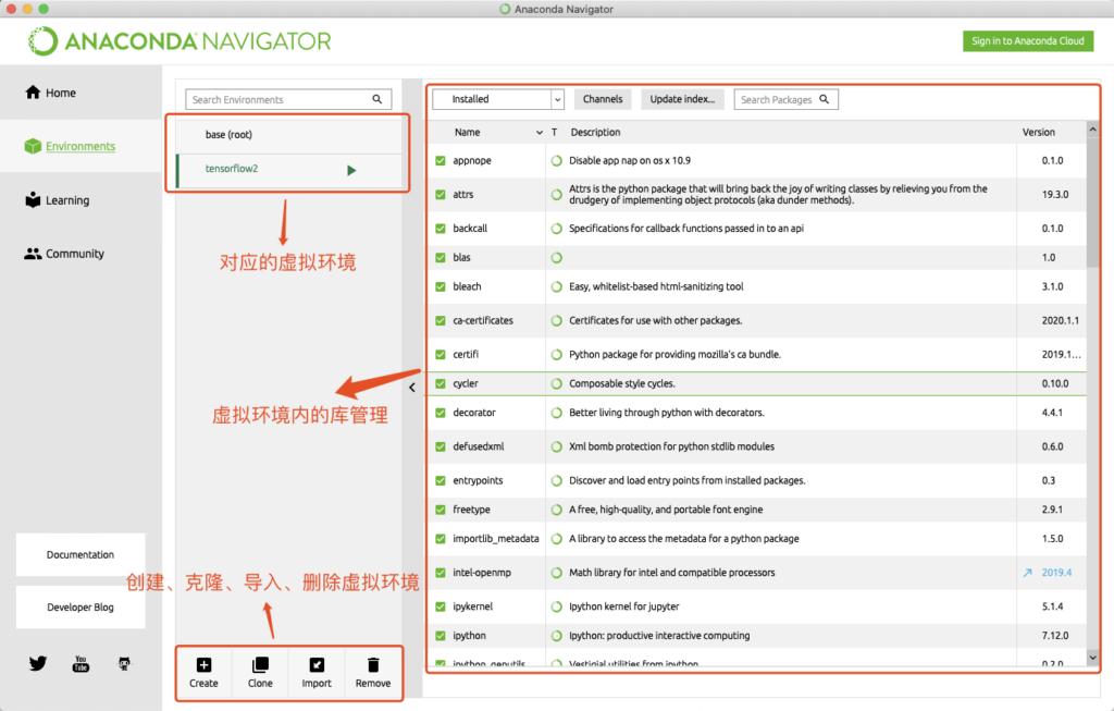 TensorFlow2.0 安装
