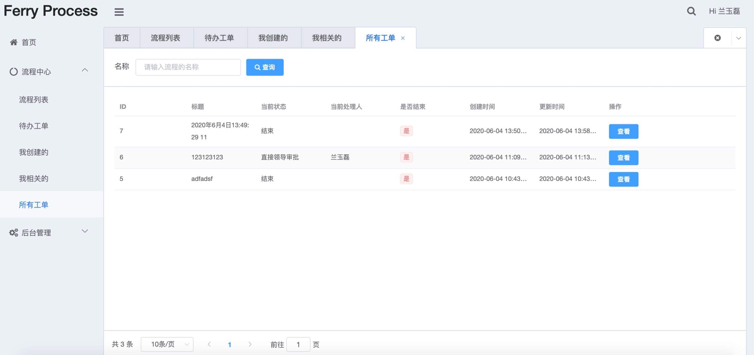 可灵活配置,人性化管理的开源工单系统