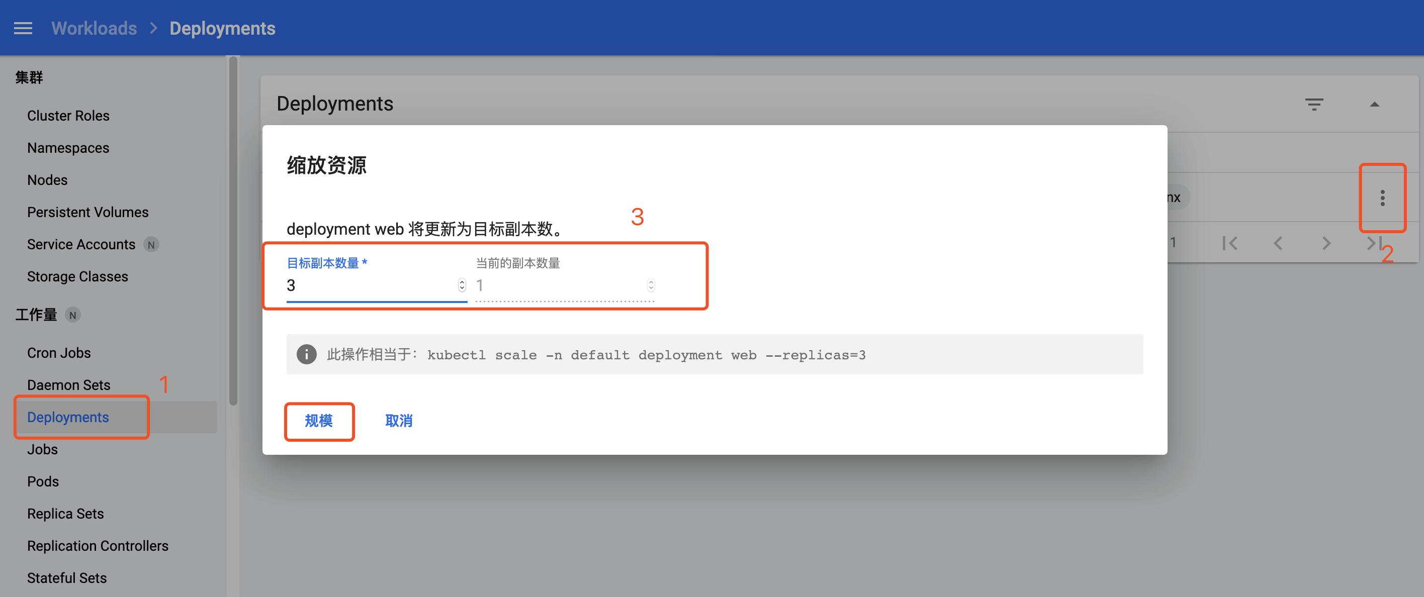 kubeadm快速部署一个Kubernetes集群(v1.18)