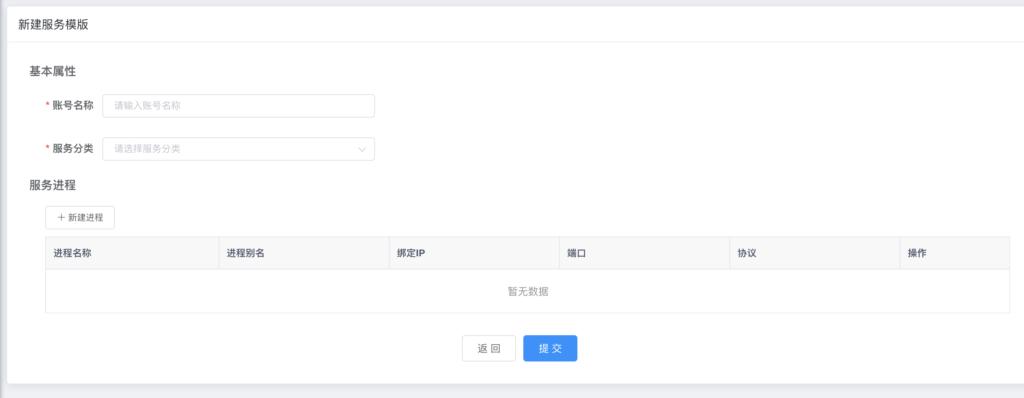 """被 """" 困 """" 京城的时间里,我的CMDB的项目完成了雏形"""