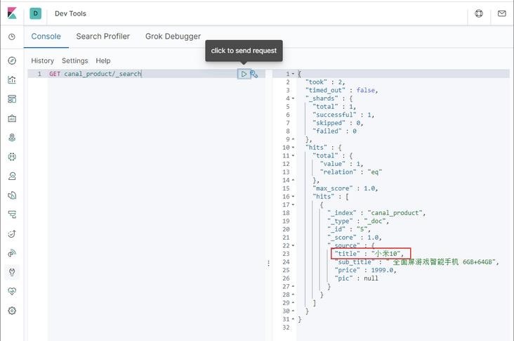 MySQL如何实时同步数据到ES?试试这款阿里开源的神器!