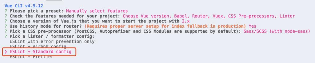 Vue教程之vue-cli4命令行创建项目
